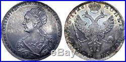 1 Rouble 1726 R3