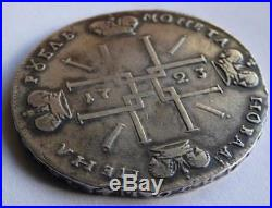 1 Rouble silver coin Peter 1723