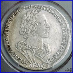 1725, Russia, Emperor Peter I. Large Silver Cruciform Rouble Coin. PCGS VF-30
