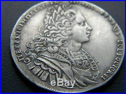 1727 Russia Peter II Silver Rouble