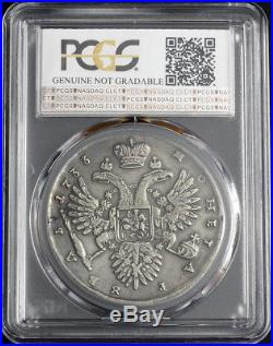 1733, Russia, Empress Anna Ivanovna. Certified Silver Rouble Coin. PCGS VF+