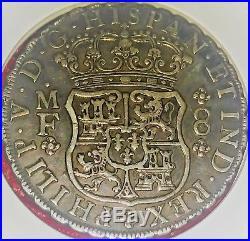 1737 8 REALES MEXICO (Colonial) Felipe V