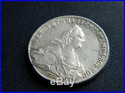 1774 RUSSIA ROUBLE CATHERINE II aUNC