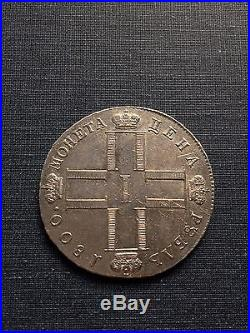 1800 RUSSIA SILVER ROUBLE Pavel I Russian Ruble VERY RARE