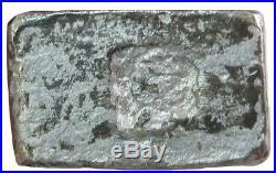 1802- 1820 Silver Vietnam Annam Gia Long Lang Coin 38.52 Grams