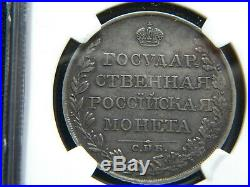 1809 Russia Rouble Ngc Vf30 Rare