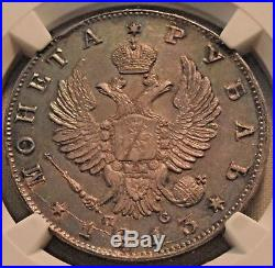 1813 CNB NC Russia Rouble NGC MS 61 Silver Uncirculated Coin
