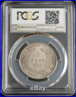 1831, Poland (November Uprising). Rare Silver 5 Zlotych Coin. Gem! PCGS MS-64