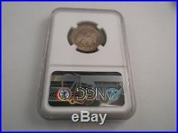 1856 25C Liberty Seated Quarter NGC AU-55 POP 15 coins Worldwide VERY RARE