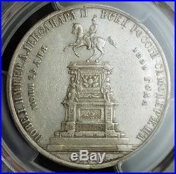 1859, Russia, Alexander II. Nicholas I Memorial Silver Rouble Coin. PCGS XF-45