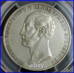 1859, Russia, Alexander II. Nicholas I Memorial Silver Rouble Coin. PCGS XF45