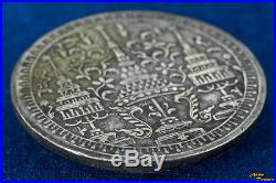 1860 Thailand Siam Rama IV 1 Tical (baht) Y#11 Silver Coin Rare High Grade Au