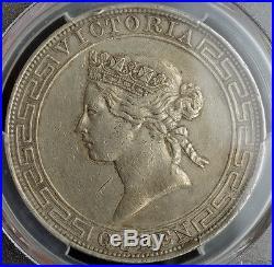 1867, Hong Kong (British Government). Large Silver Dollar Coin. PCGS XF+