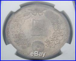 1882 JAPANESE SILVER DRAGON YEN NGC MS 63 Meiji Year 15 Nice Original Tone