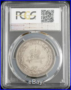 1883, Russia, Emperor Alexander III. Silver Coronation Rouble Coin. PCGS AU55