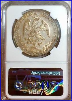 1886 Mo M. H. Mexico Silver 8 Reales- NGC AU 58 Green-Blue Toned