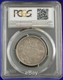 1889, Mozambique, Maria II. Scarce Countermarked Silver Rupee Coin. PCGS XF-45