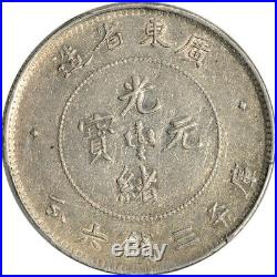 (1890-05) China Kwangtung Silver 50 Cents PCGS XF40 Y# 202