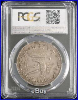 1890, Comoros, Said Ali. Rare Silver 5 Francs Coin. 2,050 Struck! PCGS AU-55