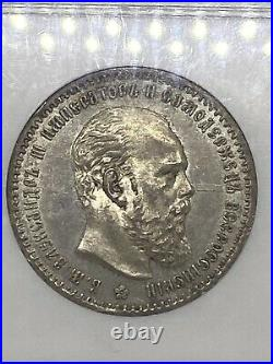 1891 At Russia 1r Rouble Silver Coin Alexander Au 58 Rare Date Was Ms 62