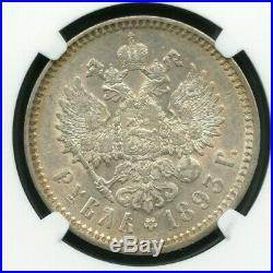 1893 At Russia Rouble Au 53