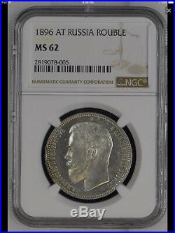 1896 Russia Rouble silver coin NGC MS-62