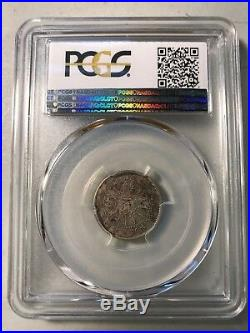 1898 China Chihli province 10 Cents silver coin PCGS VF30 RARE high value