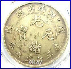 1898 China Kiangnan Dragon Dollar Coin Y-145a. 2 LM-217 $1 PCGS VF Details