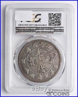 1898 China Kiangnan Silver $1 PCGS Chopmark- VF Details Y145a. 1 LM-216 Pearl Dgn
