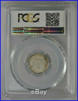 1898 China Kirin 7.2 Candareens 10 Cents PCGS MS62 Dragon Silver Coin Rare