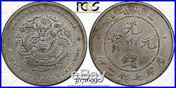 1901-08 Szechuan Silver Dragon Dollar PCGS XF Details (Cleaned)