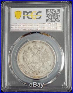 1901, Russia, Emperor Nicholas II. Silver Rouble Coin. Semi-Key Date! PCGS MS63