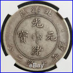 1903, China, Chihli Province. Silver Dragon Dollar Coin. Y73. L&M-462. NGC XF40