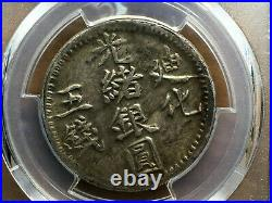1904 CHINA Sinkiang 5 Mace Silver Coin L&M-793 Y-35 PCGS AU 55 Very Rare Top 3