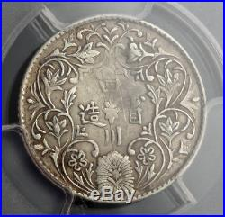 1904, China, Szechuan/Tibet. Certified Silver 1/4 Rupee Coin. Rare! PCGS XF-45
