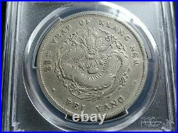 1907 China Chihli Peiyang Silver Dollar Dragon, PCGS VF Detail