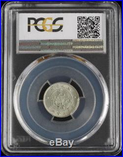 1907, China, Hupeh Province. Silver 10 Cents Coin. Gem! LM-185. PCGS MS-64