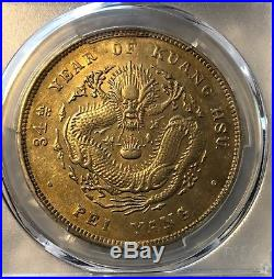 1908 China Chihli Silver Dollar Coin PCGS AU50, Variety Type