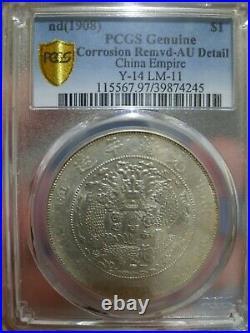 1908 China Empire Silver Coin $1 dollar PCGS AU Dragon Coin Y-14 LM-11