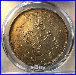 1908 China Empire Silver Coin PCGS XF