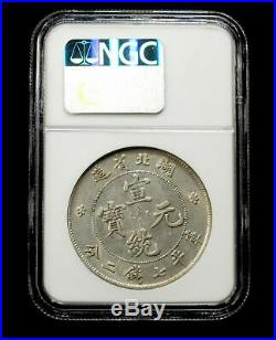 1909-11 $1 China Silver coin NGC AU58