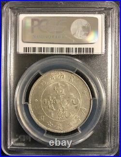 1909-11 China Empire YUNNAN Silver 50 Cents 9 Flames PCGS MS61