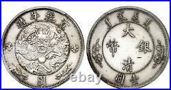 1910 China Empire Silver Dollar Dragon Coin Lm-24 K-219 PCGS UNC Detail Rare