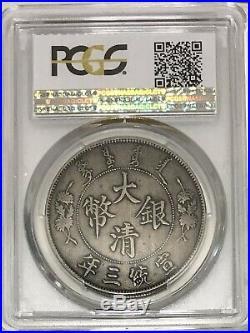 1911 CHINA Dragon Dollar L&M-37 silver coin PCGS VF35