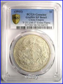 1911 China Empire Dragon Dollar $1 Coin Y-31 LM-37 Certified PCGS XF Details