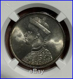 1911 Tibet China Rupee Silver Coin NGC MS65