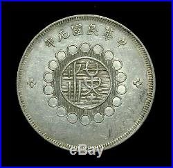 1912 China 50 Cent Silver Coin 100% Genuine #168