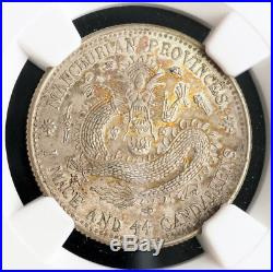 1912, China, Manchurian Provinces. Silver 20 Cents Coin. L&M-494. NGC MS-62