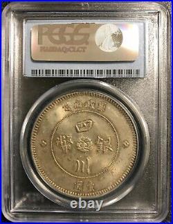 1912 China Szechuan 1 Dollar Y-456 L&M-366 PCGS MS62