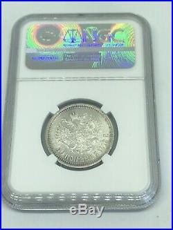 1912 EB Russia Silver 50-K Kopeks NGC MS-65 Nicholas II World Coin